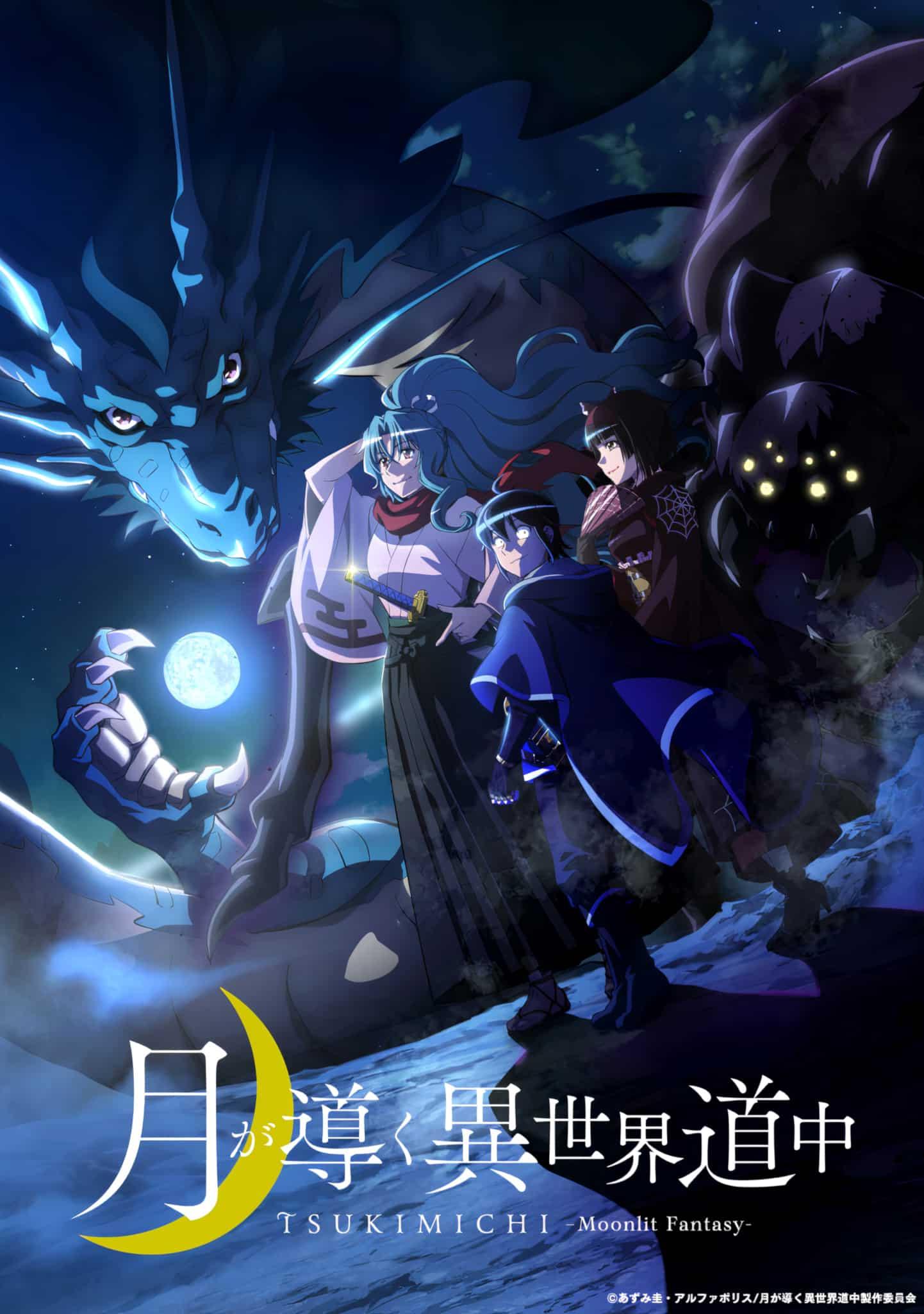 anime-Tsukimichi-moonlit-fantasy.jpeg