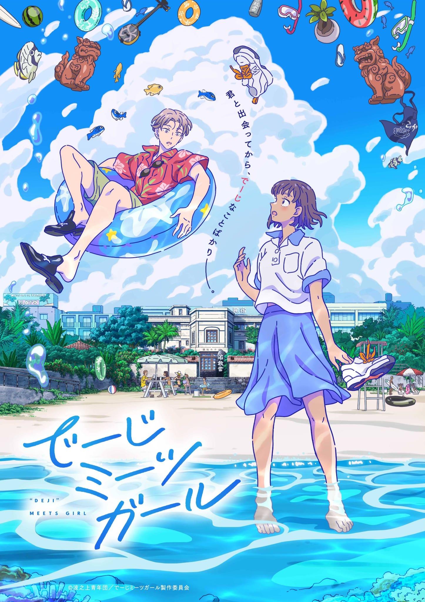 "L'anime ""Deji"" Meets Girl révèle sa Date de Sortie | Anim'Otaku"